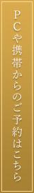 reservation-01